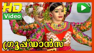 Vembalanattile | Group Dance | 55th Kerala school kalolsavam 2015