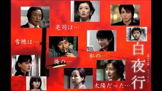BGM=(河野伸:Shin Kono) 出演:山田孝之,綾瀬はるか,武田鉄矢,渡部篤郎,...