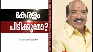 News Hour 02/10/15 Asianet News Hour 02nd October 2015