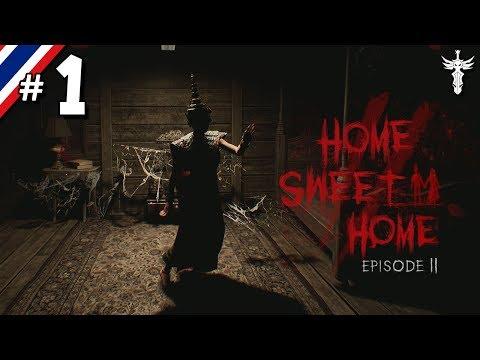Home Sweet Home EP2 1 เรือนผีนางรำ