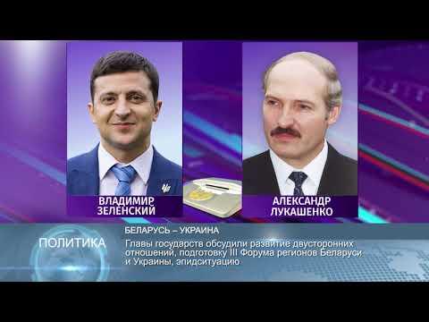 Новости Беларуси 5 августа 2020 18:30