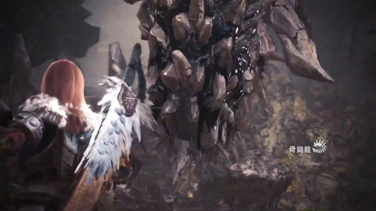 MHW 魔物獵人 世界 16 探索瘴氣之谷及狩獵骨槌龍 モンスターハンター:ワールド/Monster Hunter: World - YouTube
