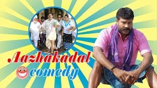 Download Video Aazhakadal full Comedy MP3 3GP MP4