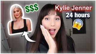 Ζω σαν την Kylie Jenner για 24 ώρες | Marianna Grfld