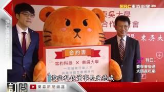 Gambar cover 台灣低薪鐵證! 月上29天領不到22K