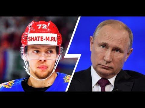 Панарин против Путина. Интервью хоккеиста заставило гореть провластные пуканы