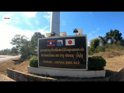ເຂດເສດຖະກິດພິເສດ ປາກເຊ-ຢີ່ປຸ່ນ   Pakse-Japan Special Economic Zone [ Pakse Laos 2021 ]