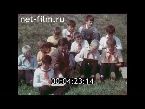 1984г. г.Аткарск.школа №6. учитель П.А. Трущелев. Саратовская обл