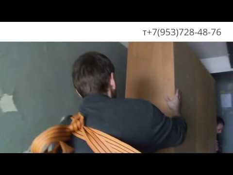 Как носить мебель на ремнях Моршанск, услуги грузчиков