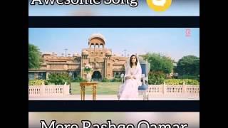 'Mere Rashke Qamar' Song With Lyrics   Baadshaho   Ajay Devgn, Ileana, Nusrat   Rahat Fateh Ali Khan