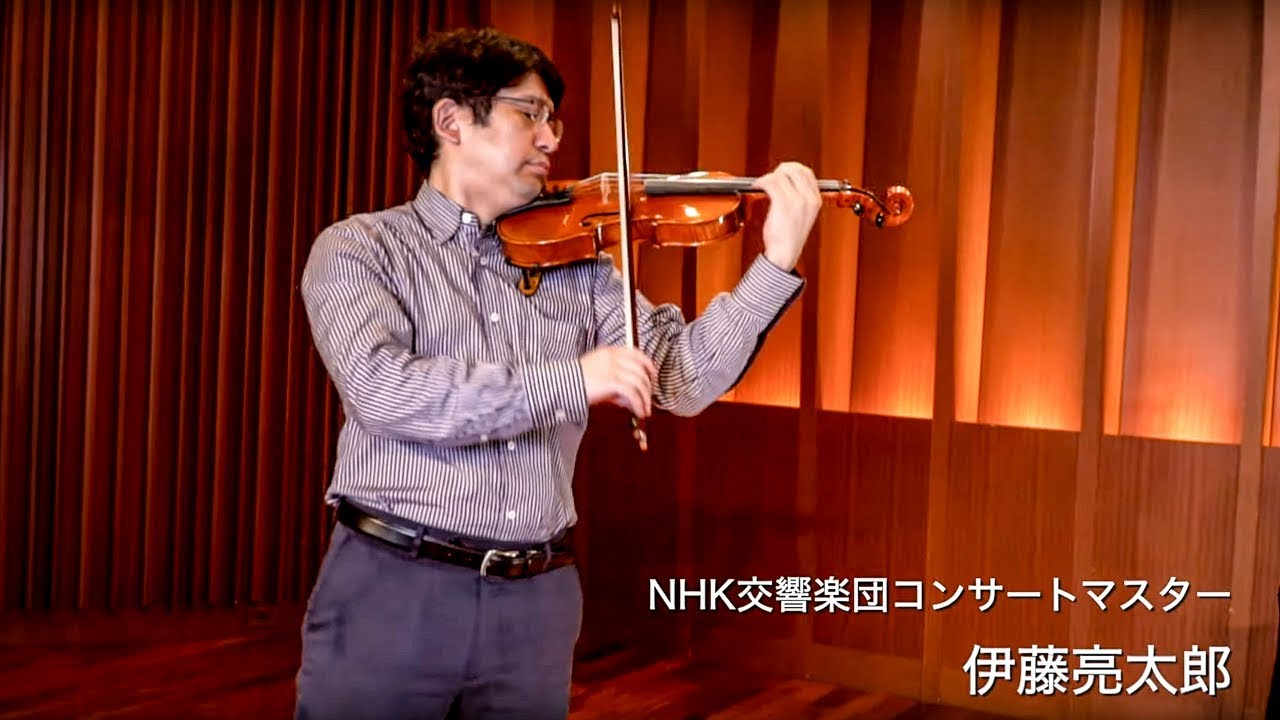 nhk 交響楽 団 コンサート マスター
