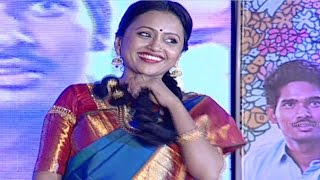 Suma Funny Dance On Stage || Kundanapu Bomma Audio Launch