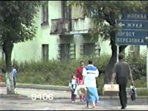 г. Слуцк 1992 год (любительская видеосъёмка)