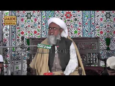 Molana Muhammad Umar Qureshi New Bayan 2019