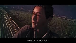 '토탈워: 삼국' - 정강 트레일러(한국어 자막)