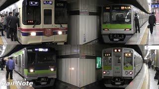 都営新宿線京王新線の列車たち-新宿駅/Trains of the Keio new line and the Toei Shinjuku line/2017.02.03