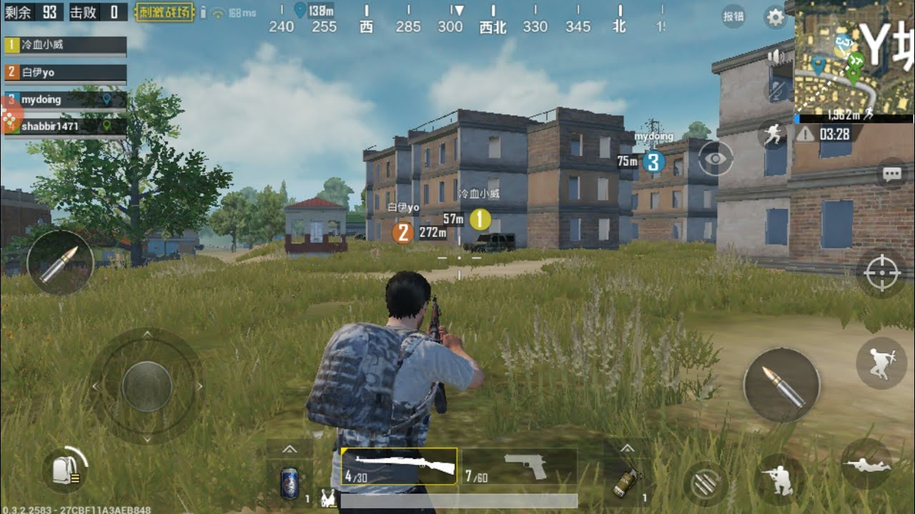 PUBG Mobile Official Gameplay For Android/iOS 2018