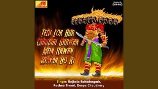 Ho Naye Nath Sun Meri Baat Ya Chanderkiran