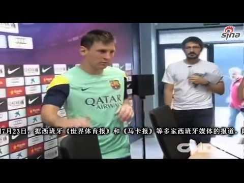 Gerardo Martino appointed as coach of FC Barcelona