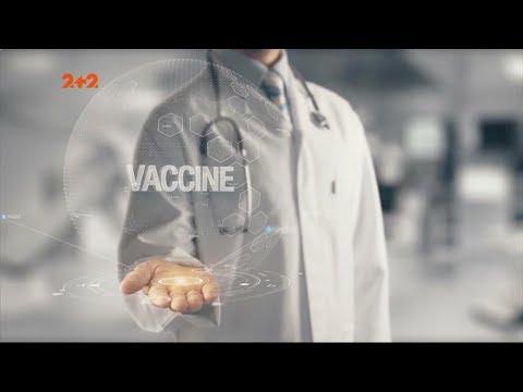 Вбивчі вакцини