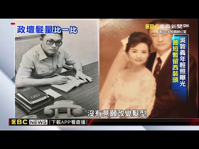 吳敦義牽線助韓國瑜 潘恆旭誇他「戰神」