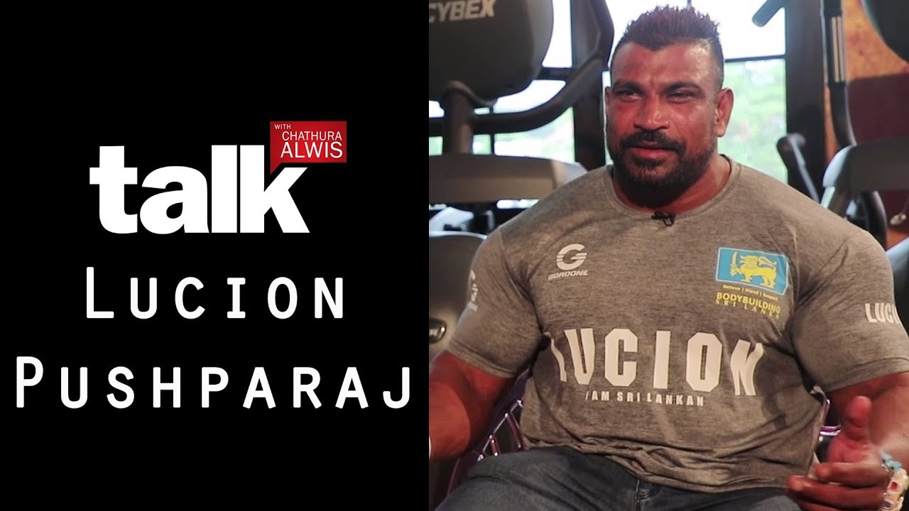 Lucion Pushparaj - Talk With Chatura