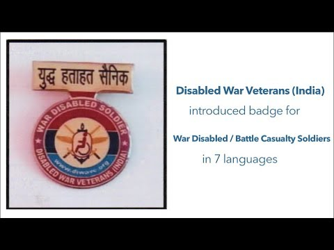 Badge For War Disabled / Battle Casualty Soldiers