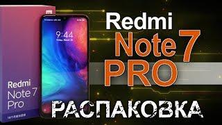 Розпакування Redmi Note 7 PRO. У чому ж різниця?