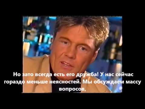 Modern Talking. Interview (You Are Not Alone), 1999. RUS SUB