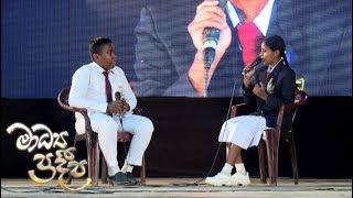 Madya Pradeepa - (2018-04-07) | ITN Thumbnail