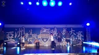 4.皓嵐(世界龍崗學校劉德容紀念小學) vs Satsuki