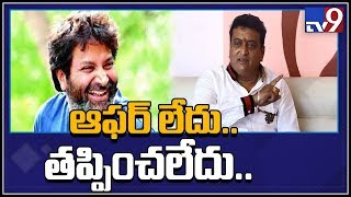 Trivikram Srinivas removes Prudhvi Raj in Allu Arjun movie? - TV9