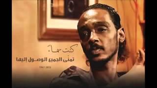 محمود عبد العزيز _  يابهجة حياتي _  بالعود /  mahmoud abdel aziz