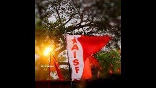 Mai baaghi hu revolutionary song by AISF MP leaders Rahul and Yeshu at shakir sadan bhopal