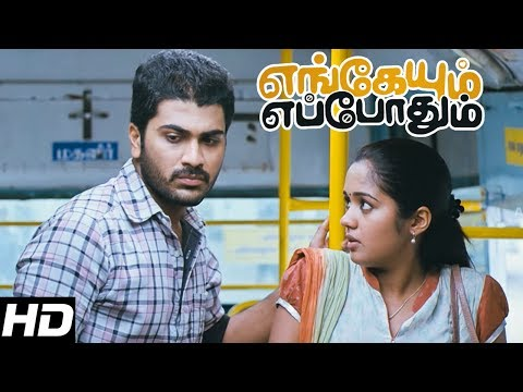 Engeyum Eppothum | Engeyum Eppothum Full Tamil Movie Scenes | Sharvanand Travelling With Ananya |Jai