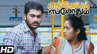Engeyum Eppothum   Engeyum Eppothum Full Tamil Movie Scenes   Sharvanand travelling with Ananya  Jai