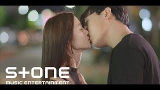[사물사답 OST #4] 김민석 (Kim Min Seok) - 사랑 (Love) MV