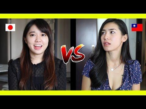 台灣女友 VS. 日本女友《經典對決》 Taiwanese Girlfriend VS. Japanese Girlfriend