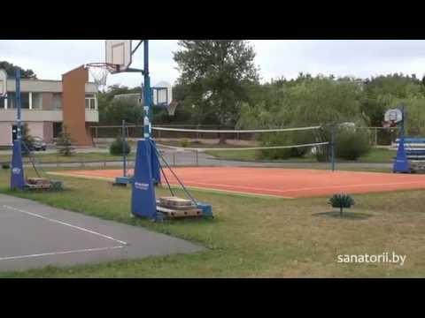 Санаторий Зеленый бор - спортплощадка, Санатории Беларуси