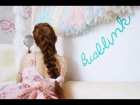 เปียปีกผีเสื้อ ฟู สวย ถักเองได้ไม่งง | Buablink