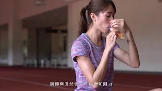 400公尺跨欄選手 羅佩琳的呼吸訓練 強化呼吸耐力與節奏控制