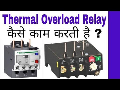 Thermal Overload Relay Working Principle and Construction in Hindi