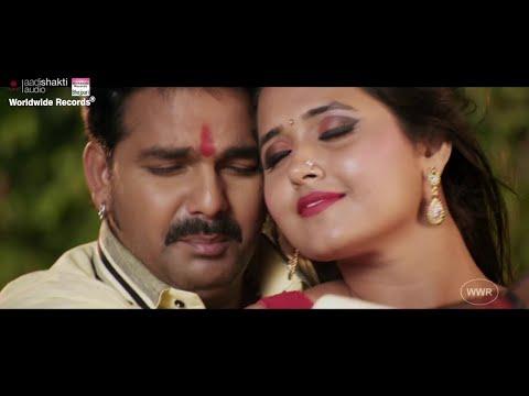 Goriya Chaal Tohar Matwali - FULL SONG | PAWAN SINGH,KAJAL RAGHWANI