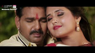 Download Hindi Video Songs - Goriya Chaal Tohar Matwali - FULL SONG | PAWAN SINGH,KAJAL RAGHWANI