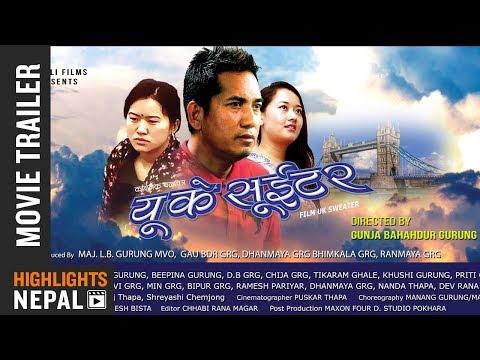 UK SWEATER - New Nepali Gurung Movie Trailer 2018 | Rum Gurung, Riya Gurung, Beepina Gurung