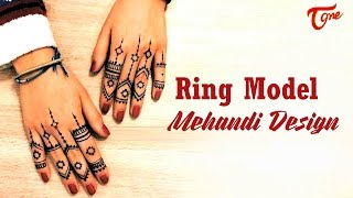 Ring Model Mehandi Design || Mehandi Designs for Hands