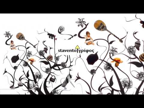 Stavento - Kryfi Elpida bedava zil sesi indir