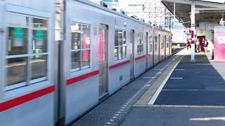 山陽電車3050系