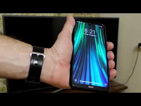 Xiaomi Redmi Note 8 как вывести экран смартфона на телевизор