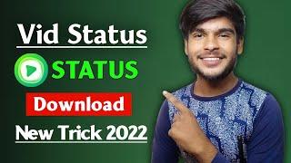 VidStatus App Me Video Kaise Download kare   VidStatus video  download   Rohit sahu 😇 screenshot 5